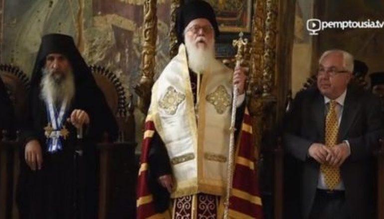 Ομιλία του Αρχιεπισκόπου Αλβανίας στο Πρωτάτο του Αγίου Όρους (ΒΙΝΤΕΟ)