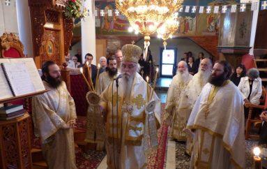 Η εορτή της Αναλήψεως του Σωτήρος Χριστού στην Καστοριά (ΦΩΤΟ)