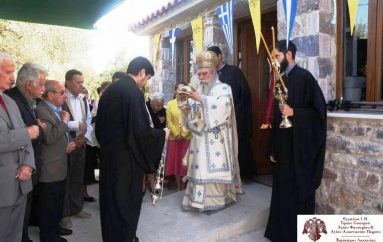 Εγκαίνια Ιερού Ναού από τον Μητροπολίτη Σπάρτης (ΦΩΤΟ)