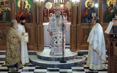 Αρχιερατική Θεία Λειτουργία στο Διχομοίρι Άρτης (ΦΩΤΟ)