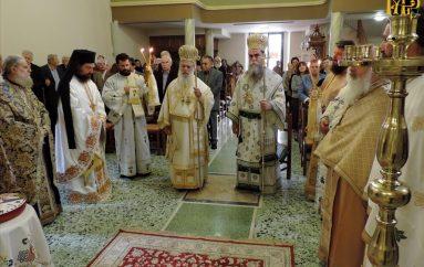 Δισαρχιερατικό Συλλείτουργο στον Άγιο Ιωάννη Θεολόγο στην Άρτα (ΦΩΤΟ)