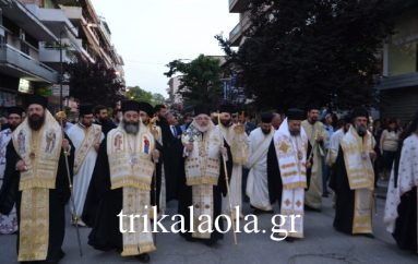 Τα Τρίκαλα τίμησαν τον Πολιούχο τους Άγιο Βησσαρίωνα (ΦΩΤΟ)