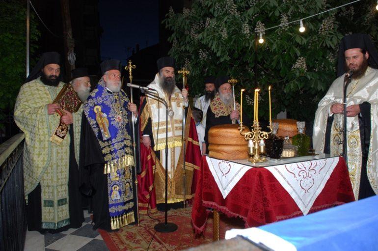 Πολυαρχιερατικός εσπερινός του Αγίου Αχιλλίου στα Γρεβενά (ΦΩΤΟ)