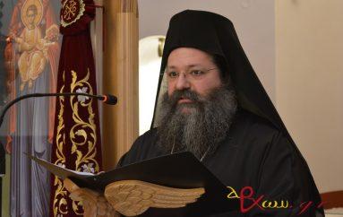 Ομιλία του Ηγουμένου της Ι. Μονής Βαρσών στην Τρίπολη (ΦΩΤΟ)