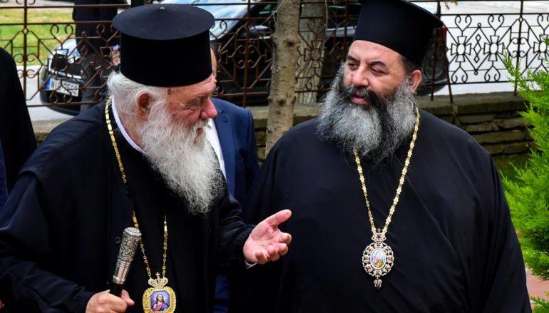 Ο Αρχιεπίσκοπος Αθηνών επισκέφθηκε την Ι. Μητρόπολη Λαγκαδά (ΦΩΤΟ)