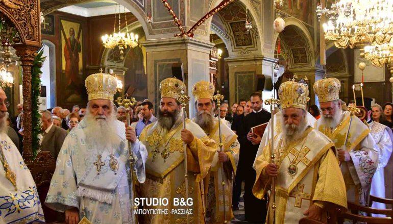 Πολυαρχιερατική Θεία Λειτουργία για τον Πολιούχο του Άργους (ΦΩΤΟ-ΒΙΝΤΕΟ)