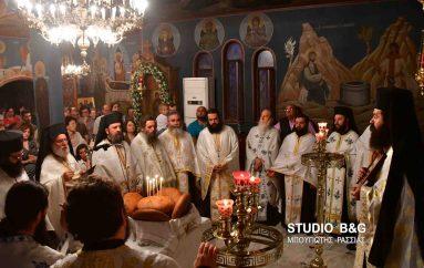 Εσπερινός της Αγίας Φωτεινής στο Ναύπλιο (ΦΩΤΟ-ΒΙΝΤΕΟ)