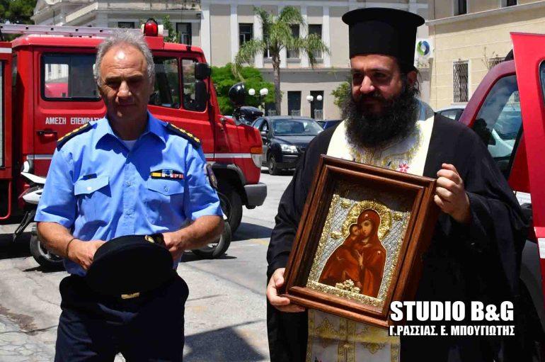 Στην Πυροσβεστική Υπηρεσία Ναυπλίου η Τιμία Εσθήτα της Παναγίας (ΦΩΤΟ-ΒΙΝΤΕΟ)