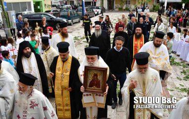 Η Τιμία Εσθήτα της Παναγίας στο Ναύπλιο (ΦΩΤΟ – ΒΙΝΤΕΟ)