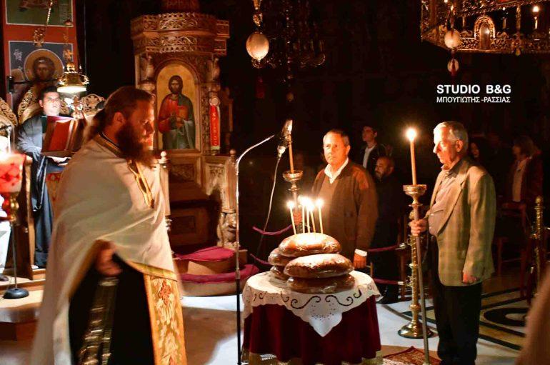Αγρυπνία προς τιμήν της Τιμίας Εσθήτος της Παναγίας στο Ναύπλιο (ΦΩΤΟ)