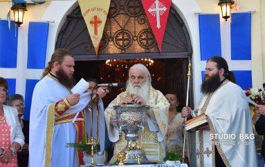 Η εορτή του Αγίου Χριστοφόρου στην Ι. Μ. Αργολίδος (ΦΩΤΟ-ΒΙΝΤΕΟ)