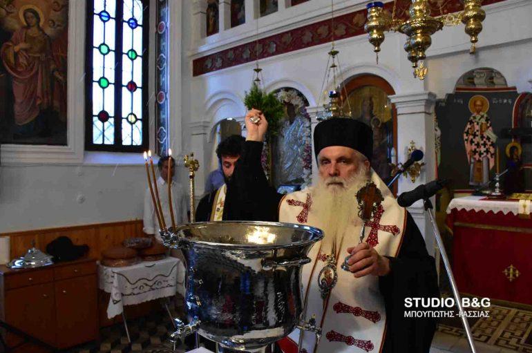 Εσπερινός του Αγίου Ιωάννου του Θεολόγου στο Ναύπλιο (ΦΩΤΟ – ΒΙΝΤΕΟ)