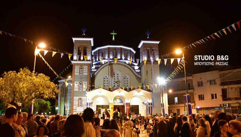 Εσπερινός των Ισαποστόλων Αγ. Κωνσταντίνου και Ελένης στο Ναύπλιο (ΦΩΤΟ)