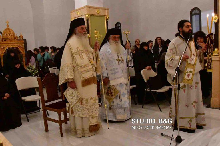 Αγρυπνία από τον Μητροπολίτη Μεσογαίας στον Ι. Ν. Αγίου Λουκά Ναυπλίου (ΦΩΤΟ-ΒΙΝΤΕΟ)