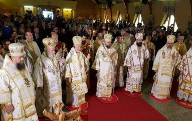 Ενθρόνιση Ρουμάνου Ορθοδόξου Επισκόπου Καναδά (ΦΩΤΟ)
