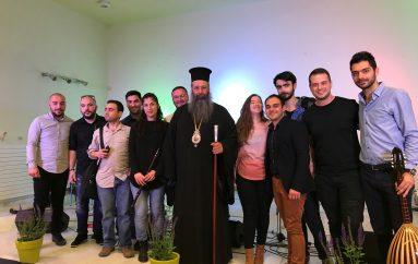 Συναυλία της Σχολής Βυζαντινής Μουσικής της Ι. Μ. Κίτρους (ΦΩΤΟ)