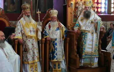"""Εορτάσθηκε η 97η επέτειος των """"Ελευθερίων"""" της Αλεξανδρούπολης (ΦΩΤΟ)"""