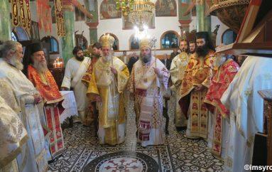 Η εορτή του Αγίου Νεομάρτυρος Νικολάου, του εκ Μετσόβου (ΦΩΤΟ)