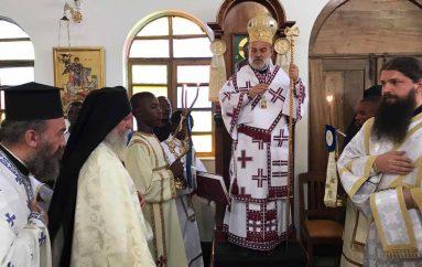 ΗΕνθρόνιση του Επισκόπου Κεντρικής Τανζανίας (ΦΩΤΟ-ΒΙΝΤΕΟ)