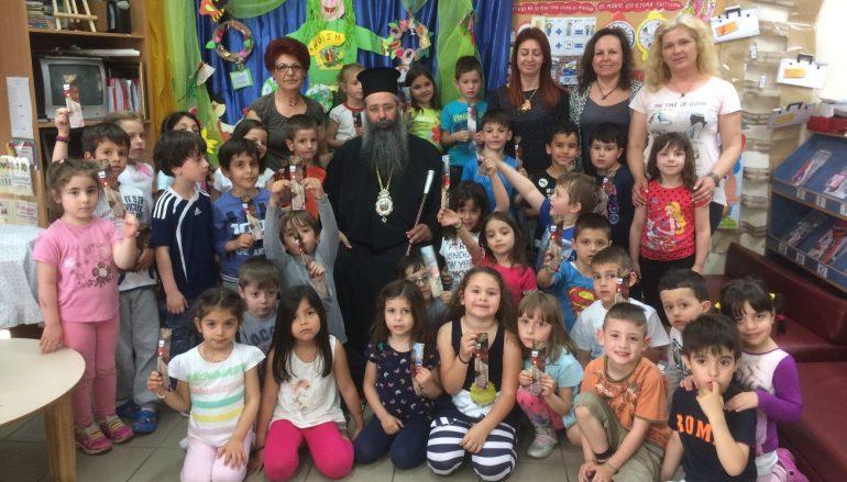 Νήπια έμαθαν για την Ιεραποστολή στην Κατερίνη (ΦΩΤΟ)
