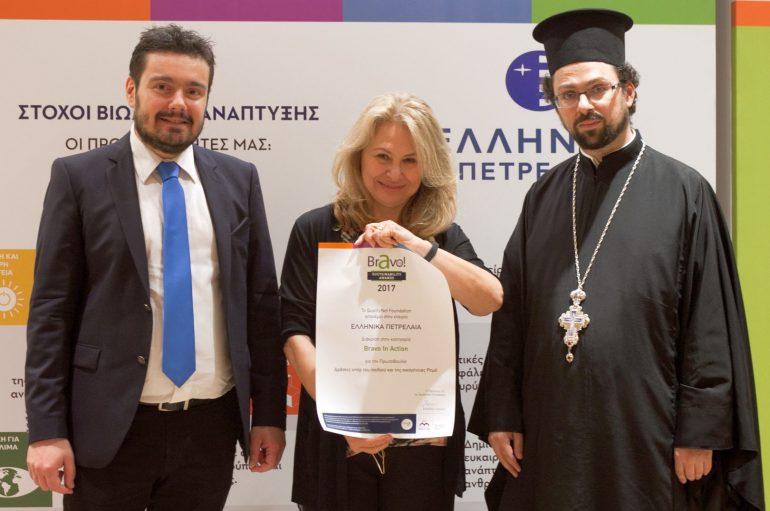 Βραβείο «Bravo!» για το «πρόγραμμα Ρομά» (ΦΩΤΟ)