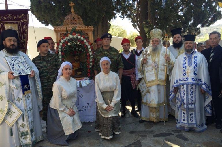 Αρχιερατική Θ. Λειτουργία στον Άγιο Θαλλελαίο της Νάξου (ΦΩΤΟ)
