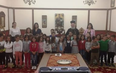 Επίσκεψη μαθητών Δημοτικού Σχολείου στον Μητροπολίτη Χαλκίδος (ΦΩΤΟ)