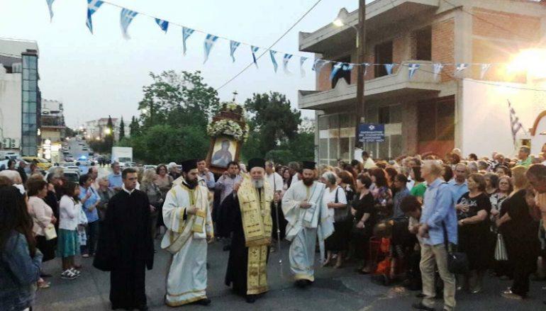 Ο εσπερινός της Αγίας Φωτεινής στην Χαλκίδα (ΦΩΤΟ)