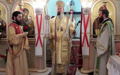 Η εορτή του Αγίου Αθανασίου στην Ι. Μ. Χαλκίδος (ΦΩΤΟ)