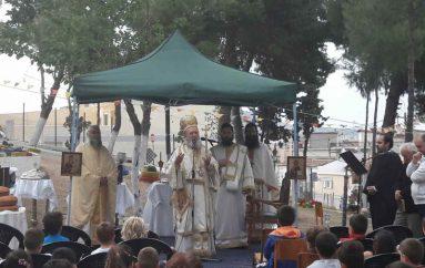 Θεία Λειτουργία σε Δημοτικό Σχολείο από τον Μητροπολίτη Χαλκίδος (ΦΩΤΟ)