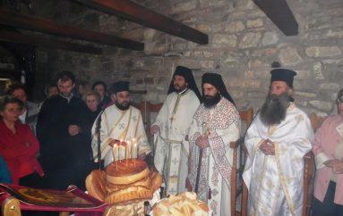Η εορτή της Αναλήψεως του Κυρίου στην Ι. Μονή Παναγίας Πελεκητής (ΦΩΤΟ)