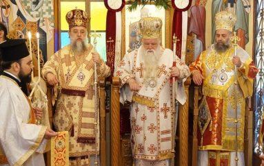 Η εορτή του Αγίου Νικολάου του εν Βουναίνη στον τόπο μαρτυρίου του (ΦΩΤΟ)