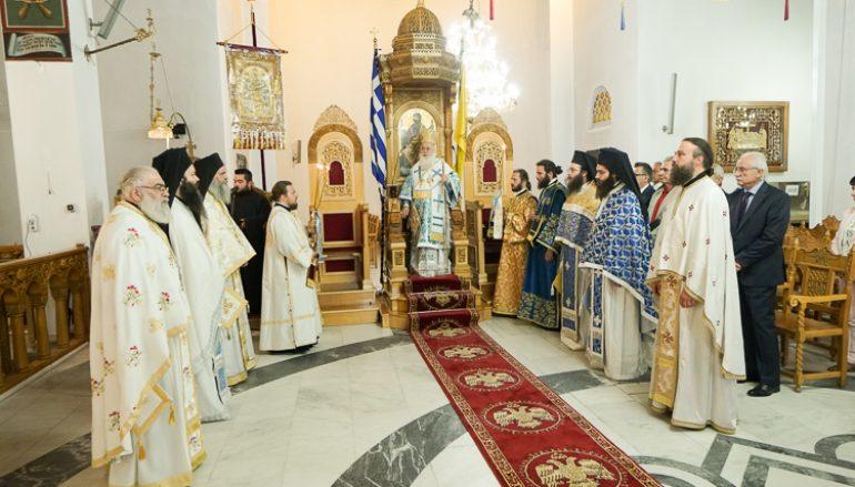 Αρχιερατική Θεία Λειτουργία στην Παναγία Σουμελά (ΦΩΤΟ)
