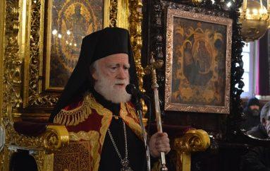 Ο Αρχιεπίσκοπος Κρήτης νέος Εταίρος της Ορθοδόξου Ακαδημίας Κρήτης