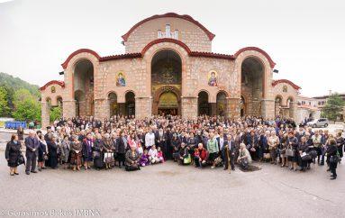 Λήξη κύκλων Αγίας Γραφής της Ι. Μ. Βεροίας στην Παναγία Σουμελά (ΦΩΤΟ)