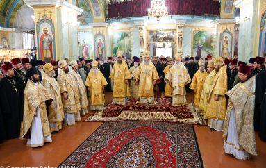 Ο Μητροπολίτης Βεροίας Παντελεήμων στην Ουκρανία (ΦΩΤΟ)