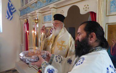 Η εορτή των Ισαποστόλων Βασιλέων στο χωριό Πάπαρι Αρκαδίας (ΦΩΤΟ)