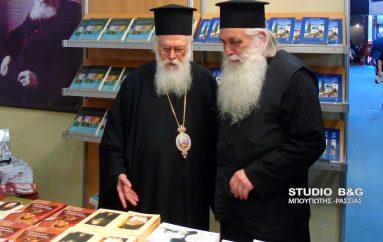 O Αρχιεπίσκοπος Αλβανίας με τον Μητροπολίτη Αργολίδος στη Διεθνή Έκθεση Βιβλίου (ΦΩΤΟ)