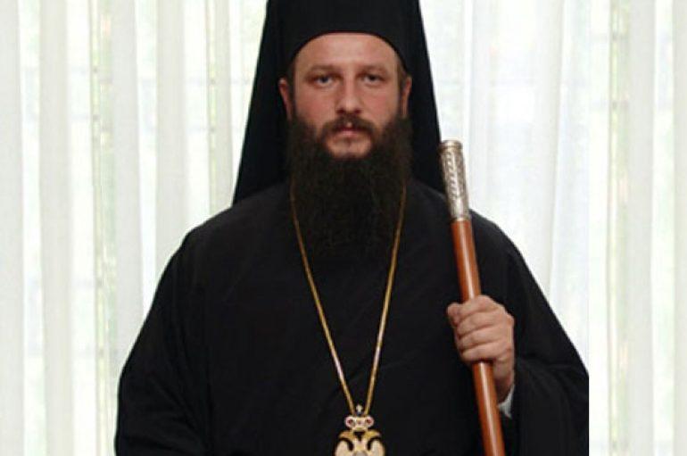 Επίτιμος Διδάκτωρ του ΕΚΠΑ θα ανακηρυχθεί ο Αχρίδος Ιωάννης