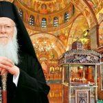 Ο Οικ. Πατριάρχης στην Ρωμαιοκαθολική Αρχιεπισκοπή της Μπολόνια τον Σεπτέμβρη