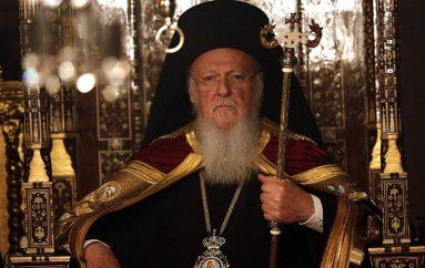 Βαρθολομαίος: «Να επαναλειτουργήσει η Θεολογική Σχολή της Χάλκης»