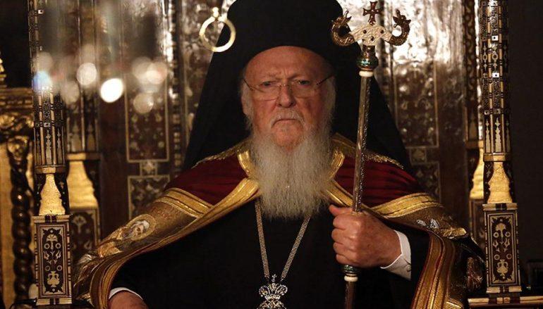 """Βαρθολομαίος: """"Να επαναλειτουργήσει η Θεολογική Σχολή της Χάλκης"""""""