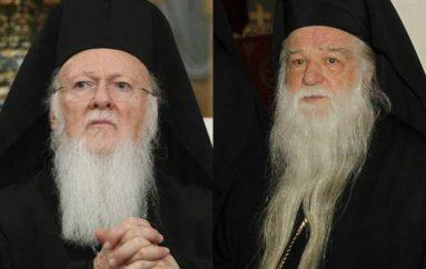 """Επιστολή """"φωτιά"""" του Μητροπολίτη Καλαβρύτων στον Οικ. Πατριάρχη"""