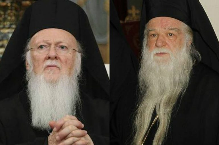 Επιστολή «φωτιά» του Μητροπολίτη Καλαβρύτων στον Οικ. Πατριάρχη