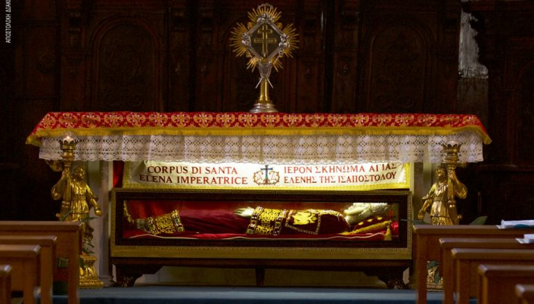 Με τιμές αρχηγού κράτους η υποδοχή του λειψάνου της Αγίας Ελένης