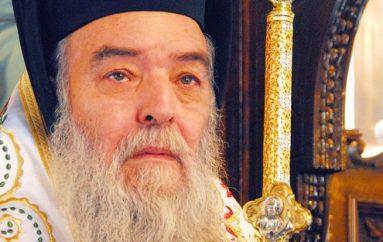 """Γόρτυνος Ιερεμίας: """"Οι Δυτικοί σείονται από τα συνθήματα των νέων  «πέθανε ο Θεός»"""""""