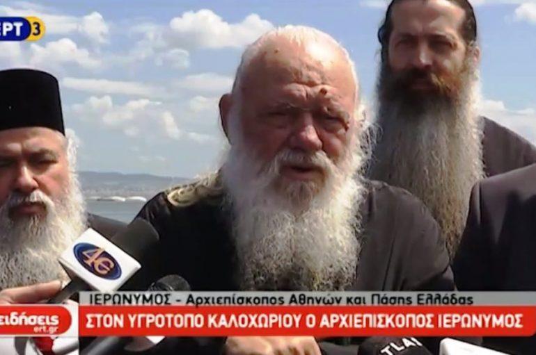 Ο Αρχιεπίσκοπος Ιερώνυμος επισκέπτεται την Θεσσαλονίκη