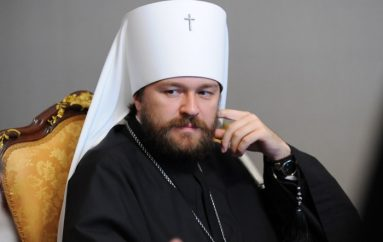Μητροπολίτης Βολοκολάμσκ: «Οι τρομοκράτες ενεργούν κατά τρόπον κυνικό και άτιμο»