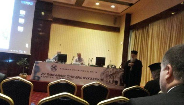 Ο Μητροπολίτης Κερκύρας στο 25ο Συνέδριο της Ελληνικής Ψυχιατρικής Εταιρίας