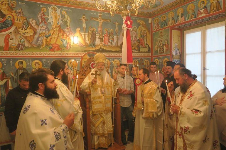 Αρχιερατική Θ. Λειτουργία στο Παρεκκλήσιο του Μητροπολιτικού Μεγάρου Φθιώτιδος